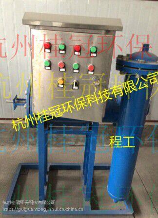 物化G型旁流水处理设备