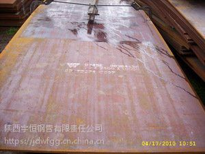 耐候钢板批发零售