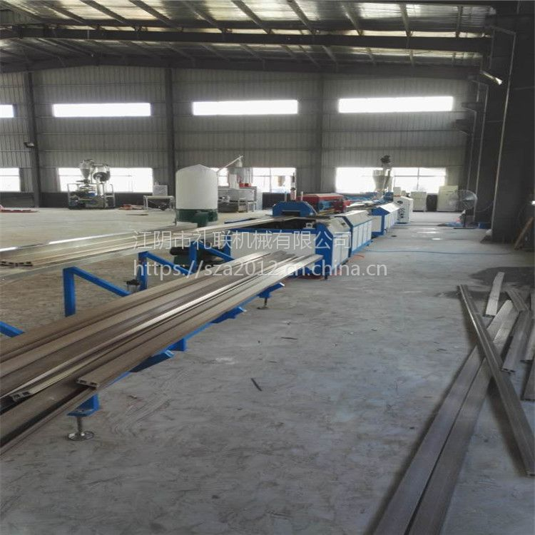 PVC门窗附框挤出设备 PVC木塑附框型材生产线