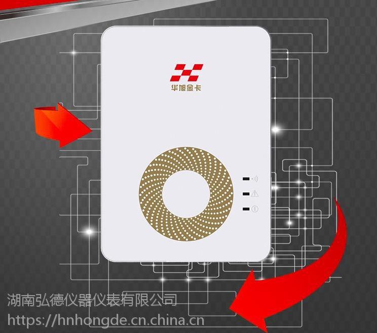 华旭金卡二代证阅读器 华旭HX-FDX5升级版