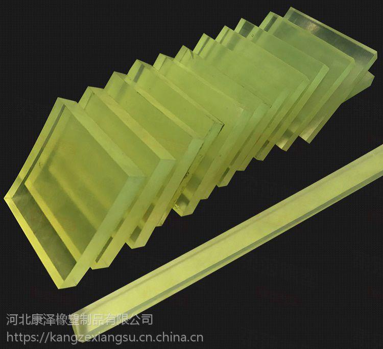 河北厂家直供聚氨酯棒材 PU板材 工厂价 性价比高