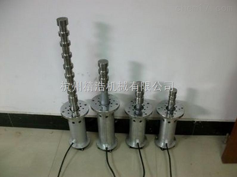 杭州精浩JH1500W20超声波萃取设备