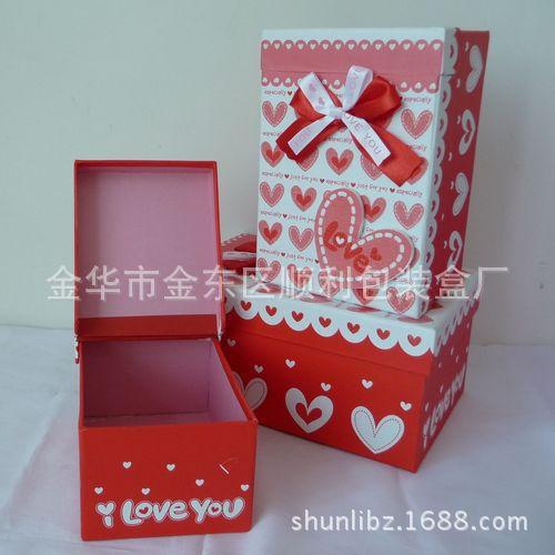 翻盖小礼盒 礼品包装盒 新年圣诞节礼盒礼物盒 厂家定做图片