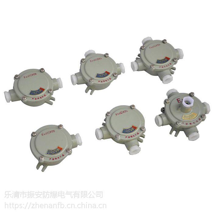 防爆三通接线盒 生产DN15 DN20铝合金直通接线盒 振安防爆 厂家直销