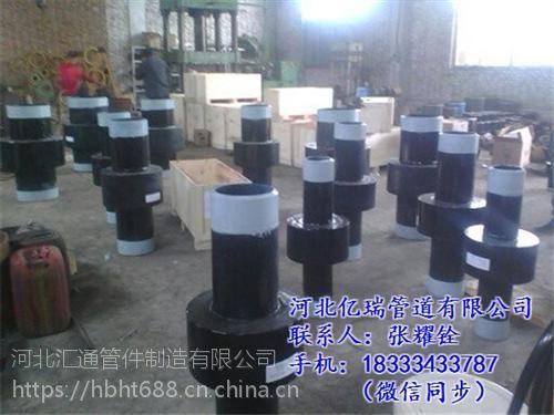 亿瑞管道优质厂家|惠州绝缘接头|碳钢绝缘接头生产厂家