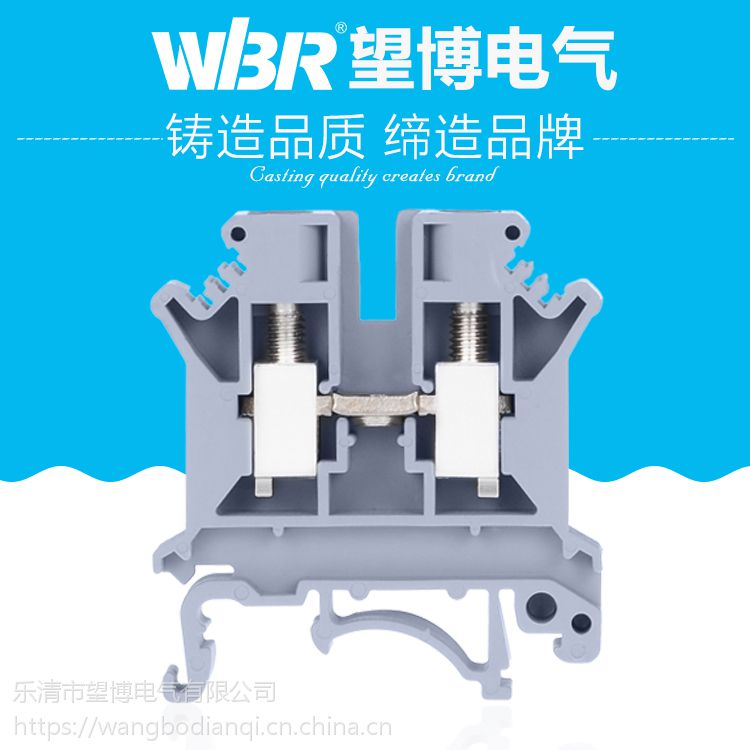 导轨接线端子UK6N 螺钉接线排JUT1-6快速插拔接线柱 纯铜连接器 厂家直销