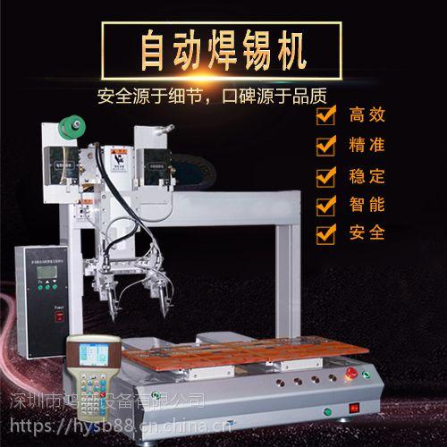 电路板自动焊锡机PCB线路板高精密焊锡机