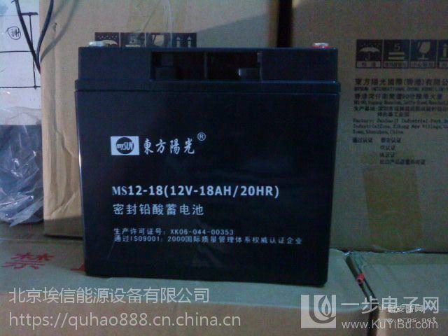 东方阳光蓄电池MS12-12阀控机房专用12V12AH