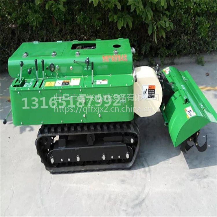 低矮挖沟回填机价格 富兴批发履带式果树施肥旋耕除草机