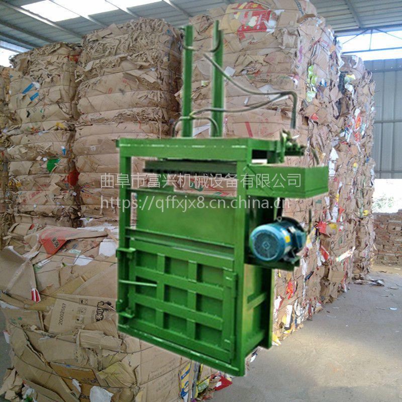 铁皮油桶压块机 富兴废弃铁桶压扁机 金属铁屑压块机价格