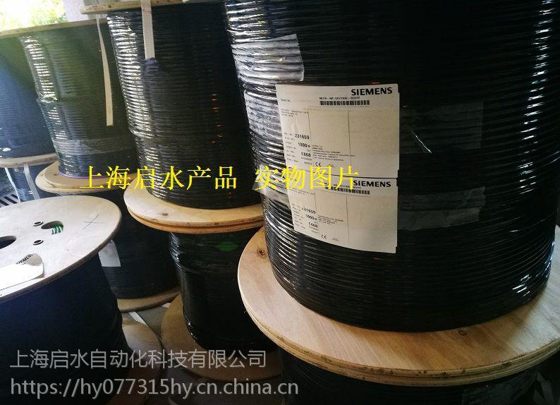 进口西门子PB FC电缆现货