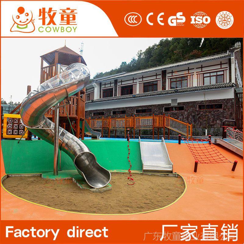 牧童供应多功能组合滑梯 小区公园室内儿童不锈钢滑梯【厂家定制】