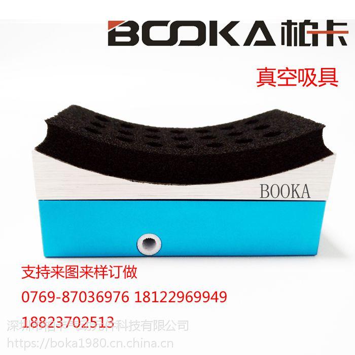 台湾BOOKA柏卡 弧形海绵吸盘 非标五金件吸盘