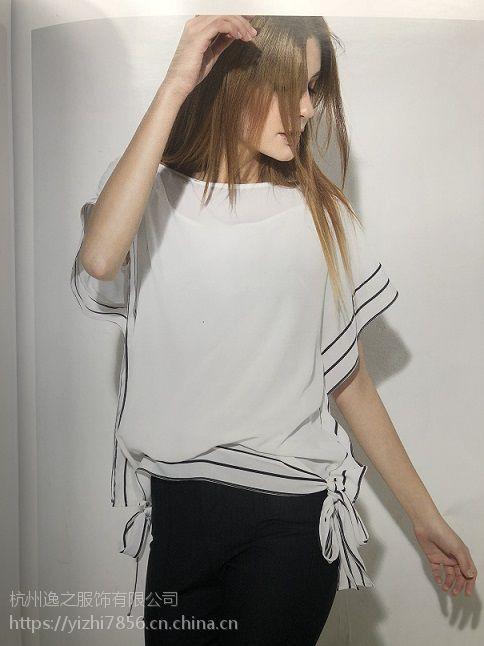 广州白马服装市场杭州欧美品牌折扣女装加盟春款外套批发品牌折扣店加盟初次印象17夏装