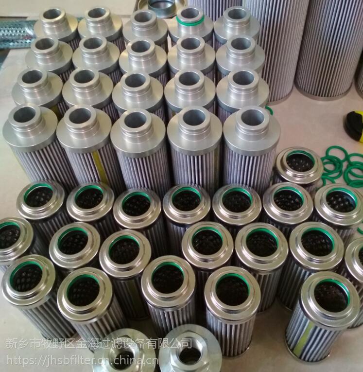 发电厂sofima过滤器滤芯 CH301FD1