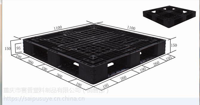 1210田字网格出口专用塑料托盘,厂家直供,赛普塑业