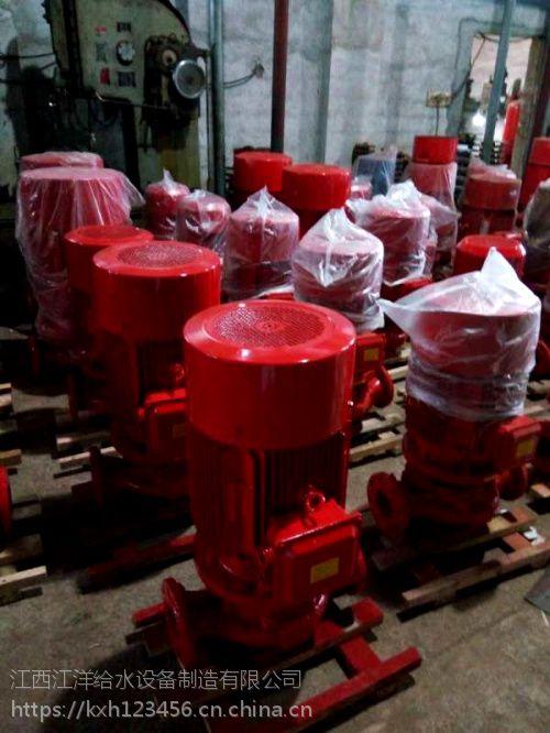 手台消防泵型号参数XBD13.6/40-150GDL消火栓泵规格