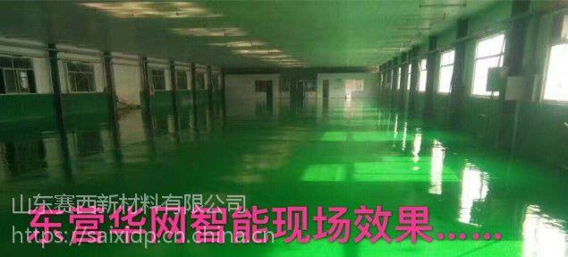 滨州市环氧地坪漆地面十年老公司免费划线标区域
