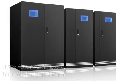 严苛环境电源系统解决方案-金武士TD系列工频在线UPS