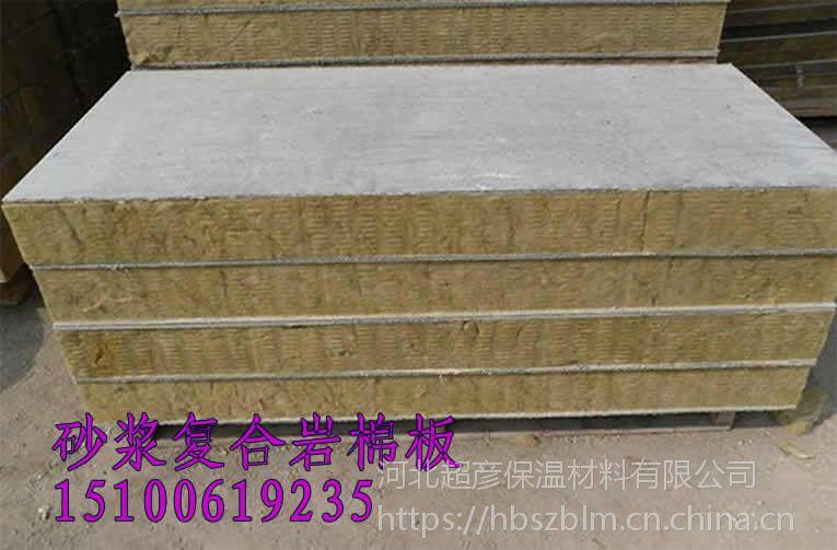 巩义市厂家外墙水泥岩棉复合一体板每立方价格