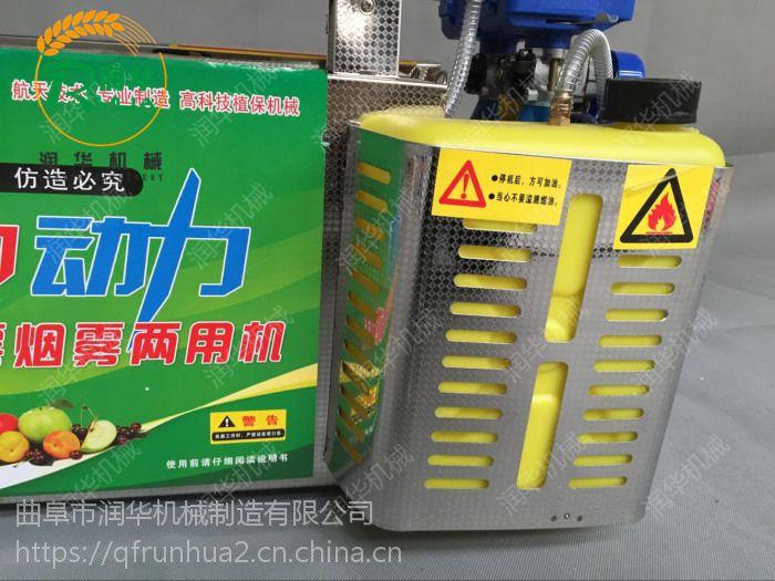 轻便式手持弥雾机 新型稻田打药弥雾机 批发零售烟雾机