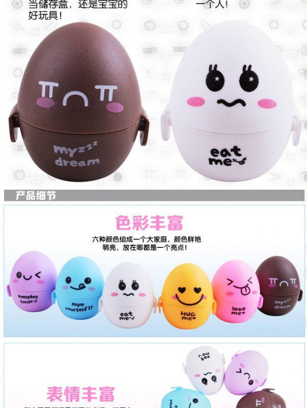 员超市表情盒6色表情彩蛋包装盒,小礼品包装微求糖果包信一个图片