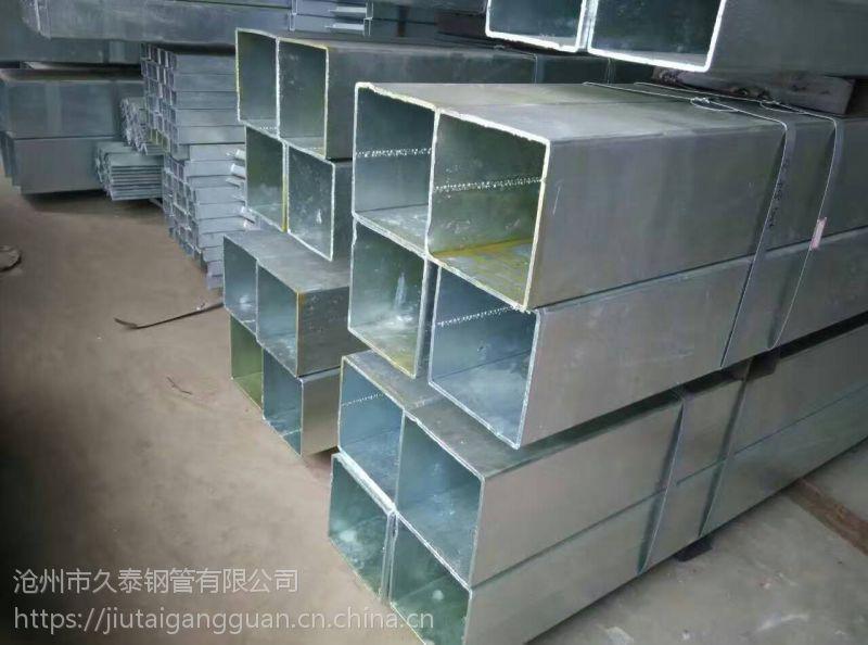 无锡热镀锌方管厂家 非标镀锌方矩管定做