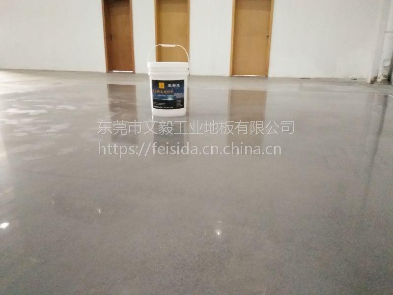 惠州沥林、水口镇水泥地起灰处理、混凝土固化地坪、旧地面翻新