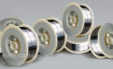 TGF308L免充氩不锈钢焊丝TGF308L免充氩药皮焊丝