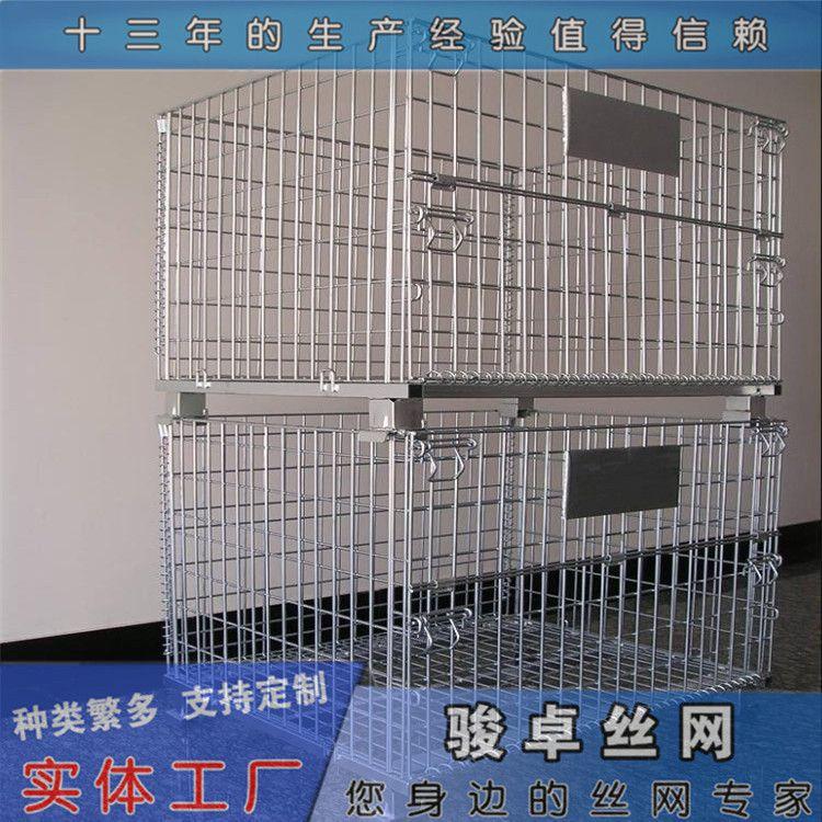 供应可折叠式蝴蝶笼|网格周转箱|物流金属网箱多少钱
