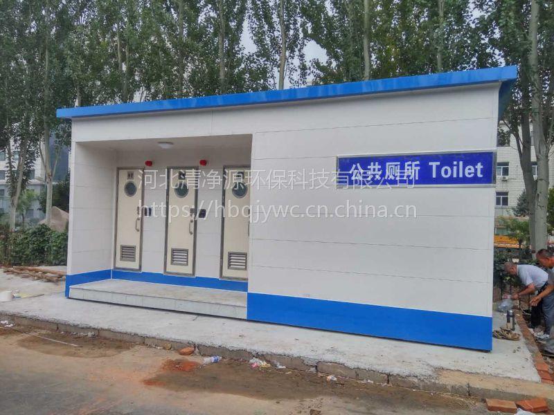 三厕一管智能环保厕所