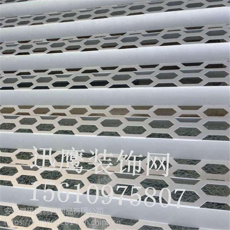 奥迪铝板装饰孔板 六角型凹凸冲孔板厂家 奥迪4S店门头定制装饰
