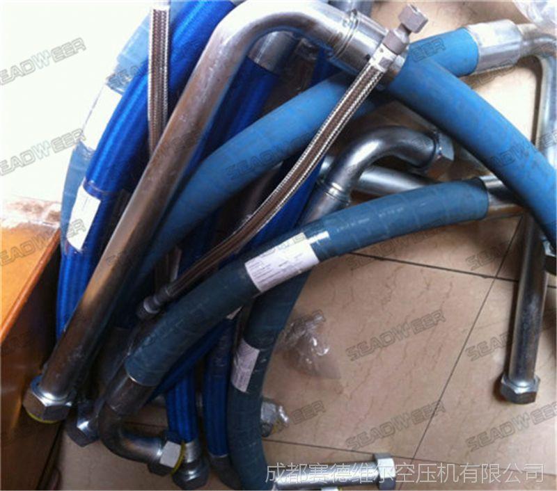 88290020-188寿力空压机排气管