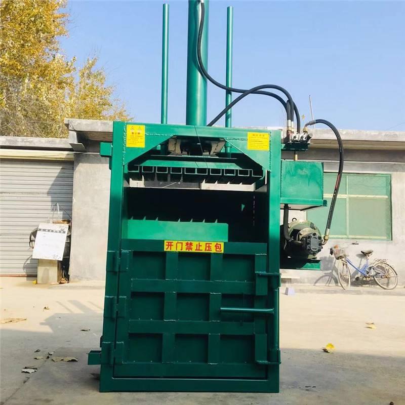可定做废纸箱压块机 稻草秸秆打包机价格 启航塑料薄膜牧草打包机