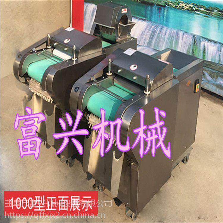 鱼皮切丁机 香菇杏鲍菇切丝机厂家 富兴支持定做豆腐切块机