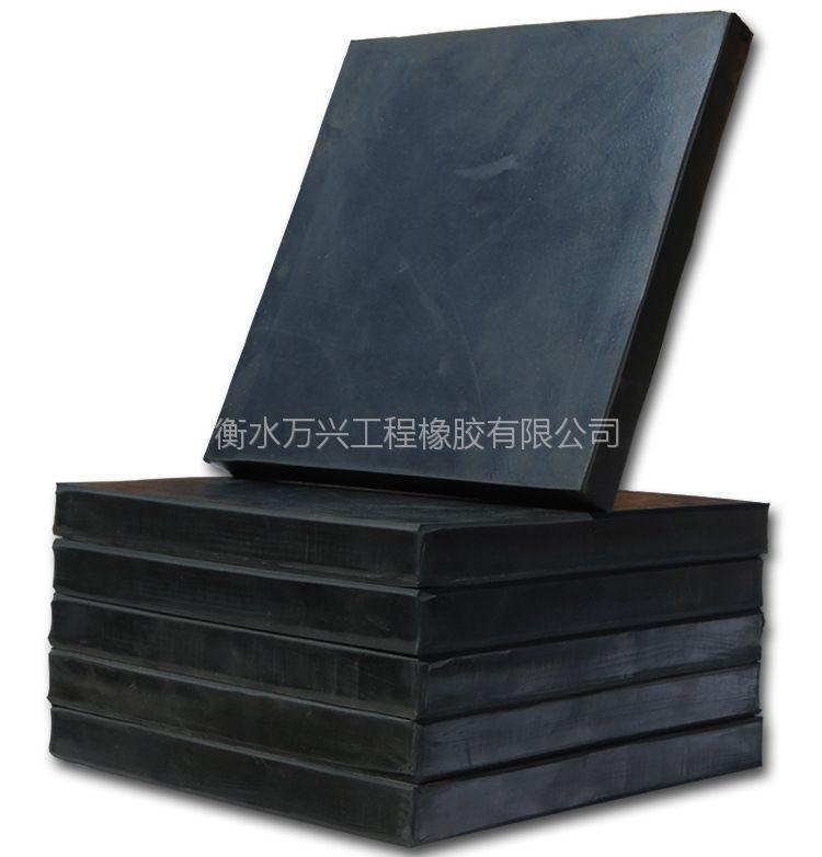 厂家现货直销桥梁板式橡胶支座矩形gjz200*200*42