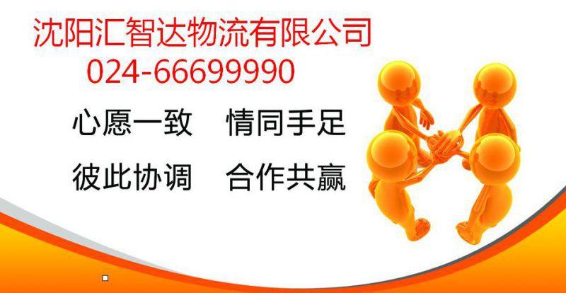 http://himg.china.cn/0/4_261_1049963_800_414.jpg