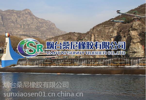 桑尼橡胶气囊支撑钢板坝厂家价格 大坝加高施工方案