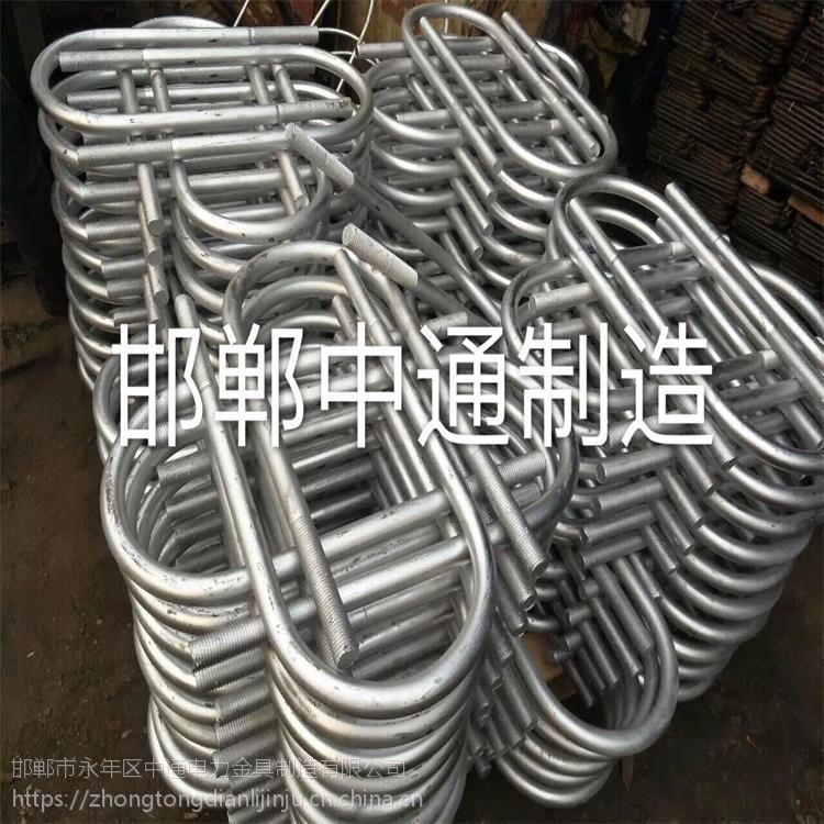 邯郸永年预埋件厂家 批发高铁预埋螺栓 U型丝地脚丝