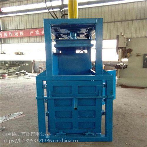 天津立式打包机直销 方钢小型液压打包机价格 哪里卖的打包机质量好 打包机厂家