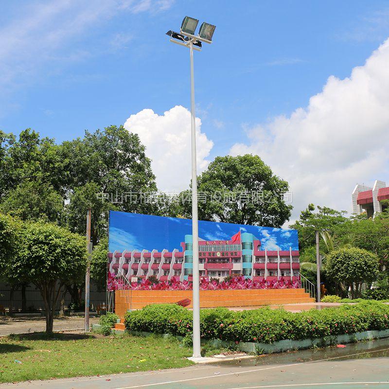 钦州市室外灯光篮球场预算 7米镀锌电杆造价 篮球场LED投光灯