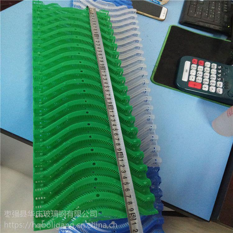 冷却塔收水器 PP材质可任意拼接 组装简单 效果好 华庆公司