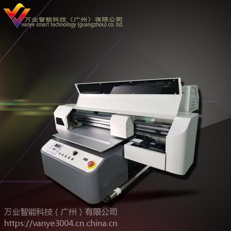 水杯保温杯打印机 小成本高效率 曲面打印加工机器uv打印机