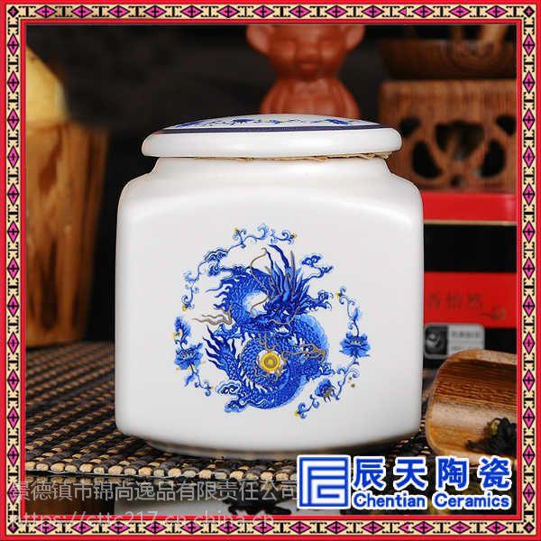 定做景德镇陶瓷罐子 供应景德镇陶瓷罐子