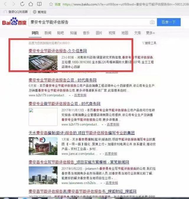 http://himg.china.cn/0/4_261_236258_640_673.jpg