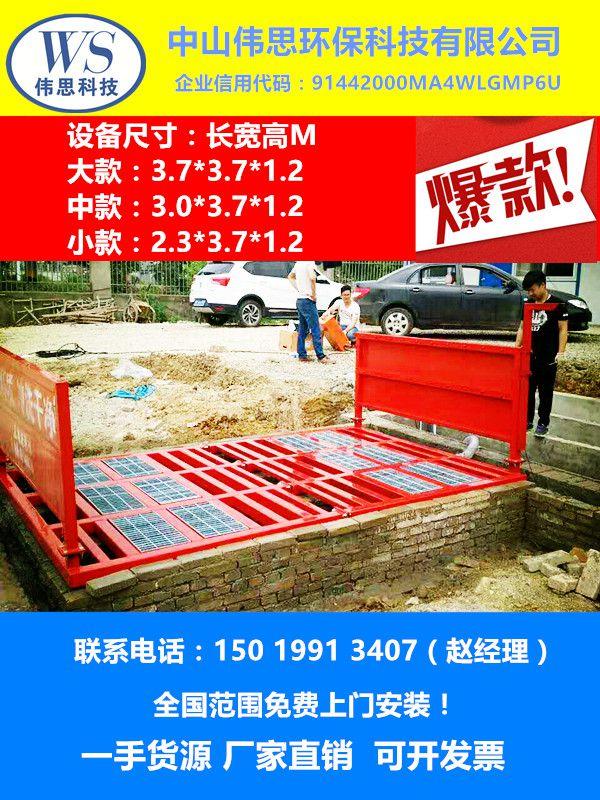 http://himg.china.cn/0/4_261_237230_600_800.jpg