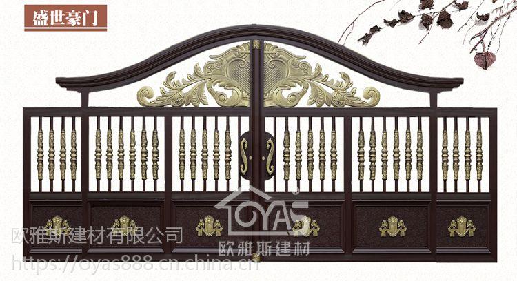 欧雅斯别墅铸铝门、别墅户外大门、铝艺别墅大门定制