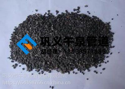 武汉供应高品质磁铁矿高效城市工程用磁铁矿