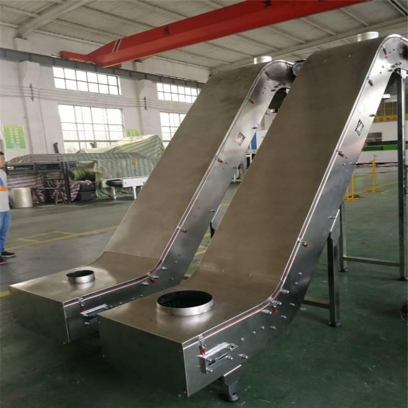 不锈钢料斗皮带爬坡输送机 颗粒粉料运输提升机 食品医药化工用生产组装流水线 德隆定制