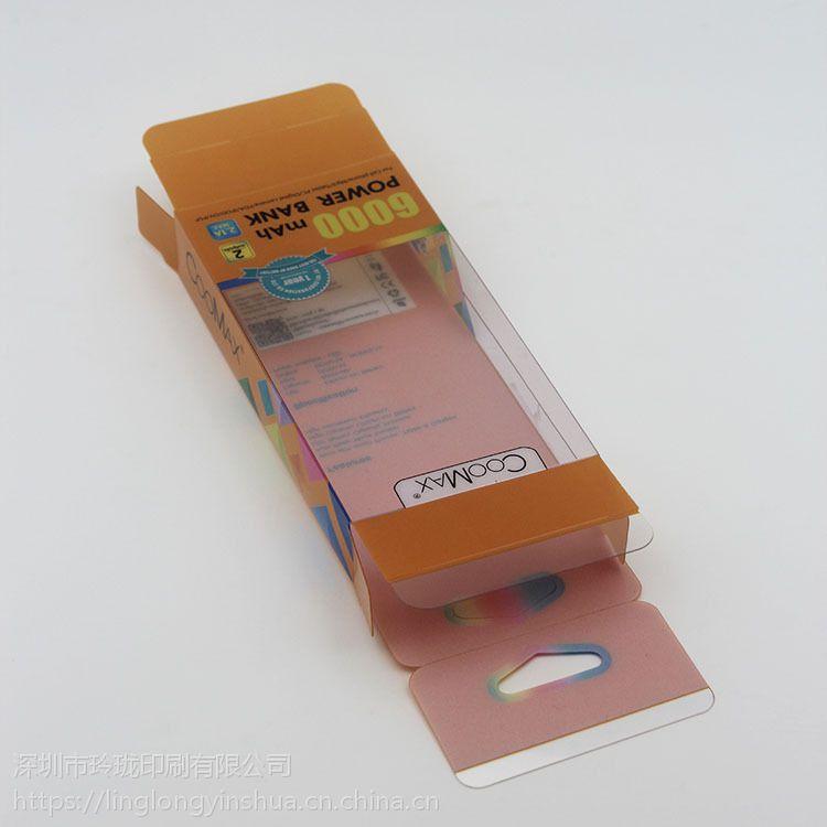 深圳印刷包装厂 pp塑料环保盒子 数码包装盒 方形透明塑料盒